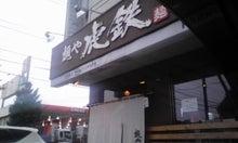 札幌市南区 紹介-kotetu