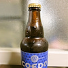 コエドビール(COEDO)瑠璃 -Ruri-/コエドブルワリーの画像