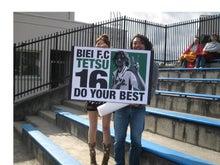 BIEI FC Grazie official Blog