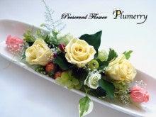 Plumerry(プルメリー)プリザーブドフラワースクール (千葉・浦安校)-プリザーブドフラワー テーブル