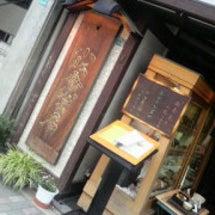 小松庵(蕎麦)@駒込