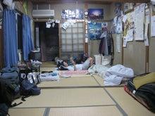 歩き人ふみの徒歩世界旅行 日本・台湾編-ボーダー室内