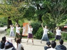 手話エンターテイメント発信ネットワークoioiのブログ-ちいこい女子