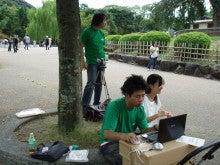 手話エンターテイメント発信ネットワークoioiのブログ-情報保障準備中