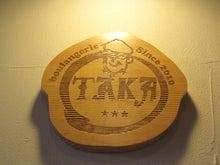 $boulangerie TAKA スタッフブログ