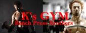 K's GYM170