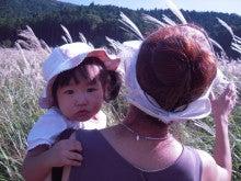 丸福産業スタッフのブログ-susuki9