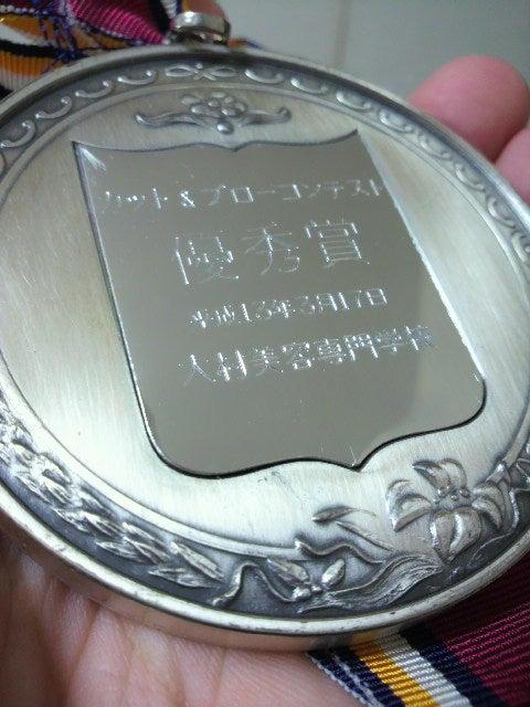 $☆ワラビのゆるりBlog☆-2010092810580000.jpg