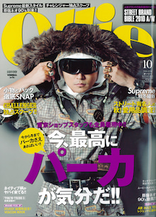$HIPHOP-TOWN'S BLOG-ollie10 cover