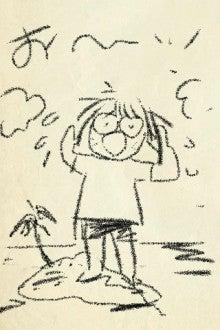 $高田明美オフィシャルブログ「Angel Touch」Powered by Ameba-陸の孤島