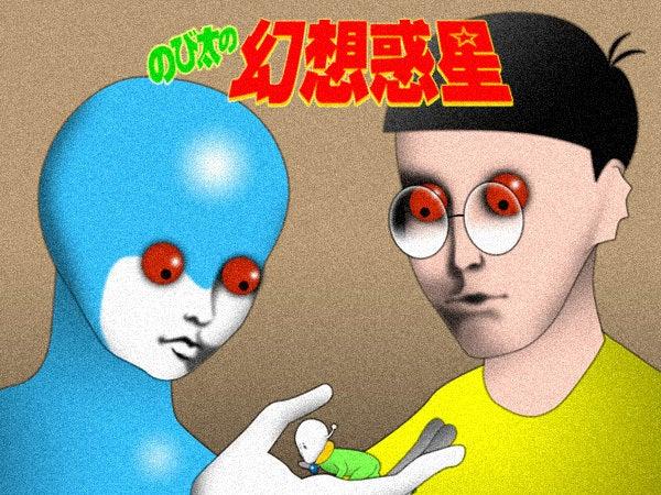天津飯ワールド2