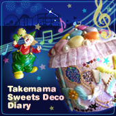 takemama sweets deco diary-134