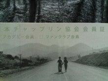 大橋るみ子オフィシャルブログ「ModernTimes」Powered by Ameba-SN3J0272.jpg