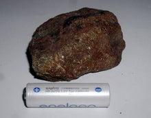 真空管のアナログ世界に魅せられて-金鉱石