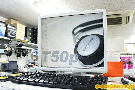 $イヤホン・ヘッドホン専門店「e☆イヤホン」のBlog-T50p