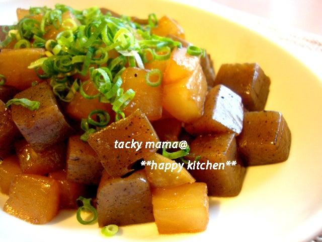おふくろ の 味 と は おふくろの味と聞いて思い浮かべる料理ランキングTOP50