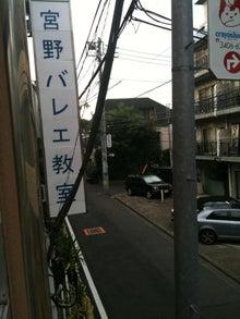 $詩人 俳優 近藤善揮の独り言-2