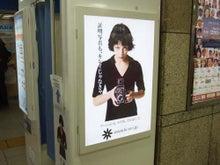 お宝広告館 【まれにみるみれにあむ】 祝7周年!!-日本の証明写真