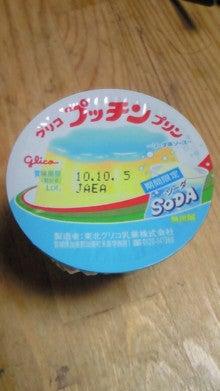 ほたるゲンジ無法松オフィシャルブログ「野生時代」byAmeba-201009291911000.jpg