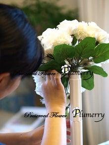 Plumerry(プルメリー)プリザーブドフラワースクール (千葉・浦安校)-カサブランカ 手作りブーケ