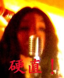 New 天の邪鬼日記-100929tomo