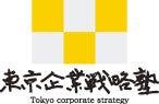 小さな会社 起業会社設立 ロゴマークデザイン専門 /実践!デザイン成功戦略研究会~弱者のデザイン戦略