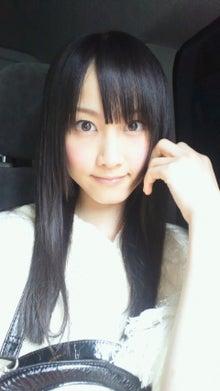 SKE48オフィシャルブログ Powered by Ameba-2010093009190000.jpg