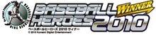 WCCF・BBH販売カードショップ トレカコム-BBHB10logo
