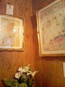★エレマリアより天使と共に愛と光と感謝を込めて。。。。。★エンジェリック*ヒーリングエナジーアーティスト Ere*Mariaのブログ♪-20100930161240.jpg