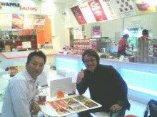 コンサルタント藤村正宏のブログ「エクスペリエンス・マーケティング」-手作りアイスクリームの店