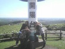 $原田喧太オフィシャルブログ「喧太の一言いわして」 Powered by アメブロ-P1002223.jpg