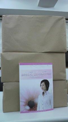 吉川聖弓の自分らしく、美しく生きるブログ-2010093017260000.jpg