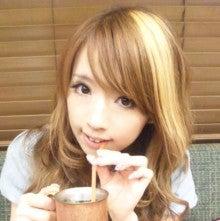 デイジーデイジーMiKAオフィシャルブログ Powered by Ameba-osotoko-hi-