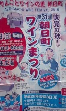 越後屋戦記~ソチも悪よのぅ~GO!GO!みそぢ丑!!(゜Д゜)クワッ-100930_1939~0001.jpg