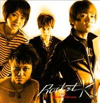 $sinjukujamのブログ-KOGA RECORDS/ROCKET K