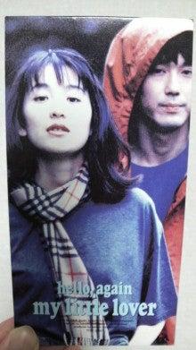 古畑玉三郎の事件簿-2010093023090000.jpg