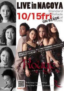 Rouge official blog-Rouge LIVE in NAGOYA