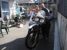 $歩き人ふみの徒歩世界旅行 日本・台湾編-ボーダー泊り客