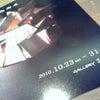 2010/10/01の画像