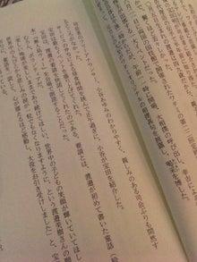 小谷あゆみブログ 「べジアナあゆ☆の野菜畑チャンネル」Powered by Ameba-100930_181125.jpg