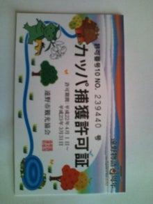 西村陽毅  Boa sorte-20101001151914.jpg