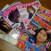 9月の市販雑誌