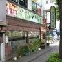 おやじ旅・沖縄【Pa…