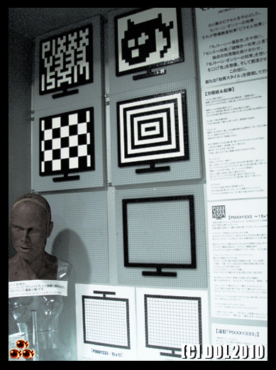 囚人銅鑼輝303逃亡黒白書◆since20100707-dol2