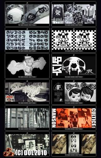 囚人銅鑼輝303逃亡黒白書◆since20100707-all