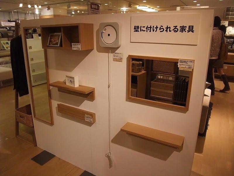 ... 壁に付けられる家具・棚・幅88cm・オーク材 37286153 無印良品 ...