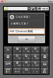 手ブログ - 原付バイクでのキャンプツーリングとか工作の記録とか-PHP for Android