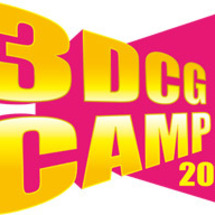 3DCG CAMP …