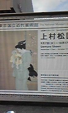 行政書士みんみんのblog-101003_135149.jpg