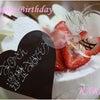 SWEETS garden YUJI AJIKI 夢&ハートいっぱいな還暦&誕生日ケーキ♪の画像